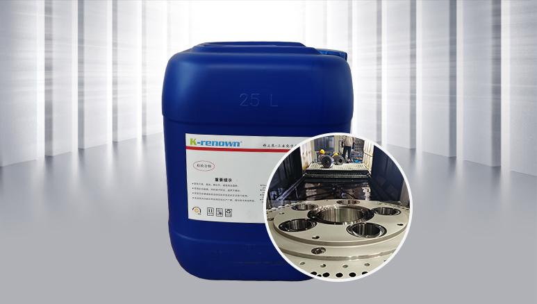 水基清洗剂 TA 6135